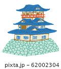 お城 62002304