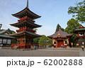 成田山新勝寺 三重塔 62002888