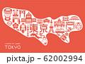 東京のアイコンでできた東京の地形 62002994