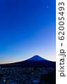 新倉山浅間公園からの富士山 62005493