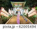 江ノ島・江島神社の提灯 62005494