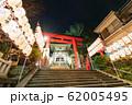 江ノ島・江島神社の提灯 62005495