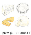 チーズ詰め合わせ 62008811