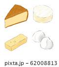 チーズ詰め合わせ2 62008813
