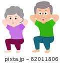 スクワット 筋トレ 高齢者 男性女性 イラスト 62011806