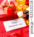 Happy Valentine's Day! バレンタインデー メッセージカード プレゼント チョコ 62013218