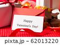 Happy Valentine's Day! バレンタインデー メッセージカード プレゼント チョコ 62013220