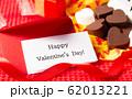 Happy Valentine's Day! バレンタインデー メッセージカード プレゼント チョコ 62013221