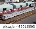越谷ターミナルで出発を待つ、長野電鉄3000系(元日比谷線03-104F) 62016693