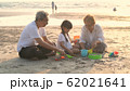 Holiday concept. Grandfather and grandmother and 62021641