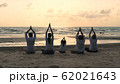 Holiday concept. A large family practicing yoga 62021643