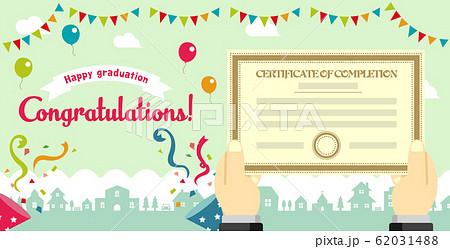 おめでとう 英語 卒業 「卒業おめでとう!」を英語で伝える23個のメッセージ例&豆知識