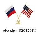 二つの国の卓上国旗 62032058