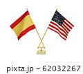 二つの国の卓上国旗 62032267