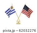二つの国の卓上国旗 62032276
