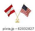 二つの国の卓上国旗 62032827