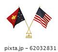 二つの国の卓上国旗 62032831