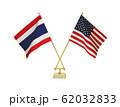 二つの国の卓上国旗 62032833