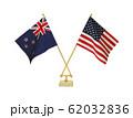 二つの国の卓上国旗 62032836