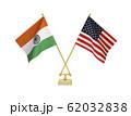 二つの国の卓上国旗 62032838