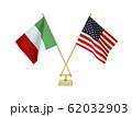 二つの国の卓上国旗 62032903