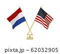 二つの国の卓上国旗 62032905