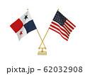 二つの国の卓上国旗 62032908