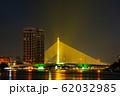 Somdet Phra Pinklao Bridge over Chao Phraya River 62032985
