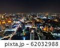 Bangkok city downtown and road traffic at night of 62032988