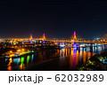 Bhumibol suspension bridge over Chao Phraya River 62032989