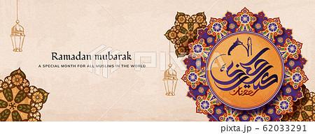 Eid Mubarak arabesque banner 62033291