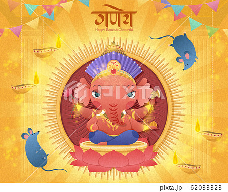 Cute four armed Ganesha god 62033323