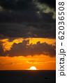夕日 夕焼け ワイキキ perming 写真素材 62036508