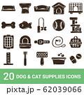 商品アイコン 犬用品 猫用品 手書き 20セット 62039066