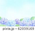 あじさいのフレーム 水彩背景  62039169