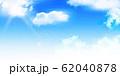 空 雲 風景 背景 62040878