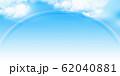 空 雲 風景 背景 62040881