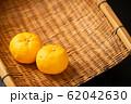 柚子 62042630