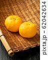 柚子 62042634