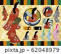 浮世絵コレクション その9 62048979