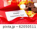 Happy Valentine's Day! バレンタインデー メッセージカード プレゼント チョコ 62050511