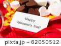 Happy Valentine's Day! バレンタインデー メッセージカード プレゼント チョコ 62050512