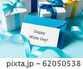 Happy White Day! ホワイトデー メッセージカード 手紙 レター 水色 62050538