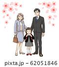 新小学一年生と両親 62051846