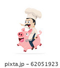 chef on a pig 62051923