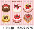 お誕生日ケーキセット01ピンク 62051970