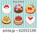 お誕生日ケーキセット01緑 62052196