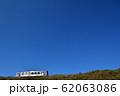 青空と列車 62063086