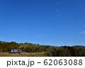 青空と列車 62063088
