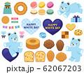 ホワイトデーのお菓子イラストアイコンセット 62067203